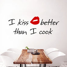Small 57x20cm Wall Decal Quote Vinyl Sticker I Kiss