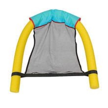 Strong-Toyers Pool Floating Swimming Seats Amazing Bed Noodle Chairs net Ring Stick Fun Chair for Adult Kid Child