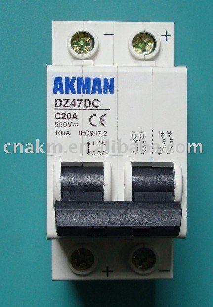 DZ47 63 Type 2P DC Circuit Breaker ( DC MCB Mini Circuit