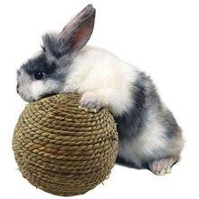 Жевательная игрушка для домашнего питомца игрушка натуральная трава мяч с колокольчиком для кролика хомяка морская свинка для чистка зубных протезов игрушка