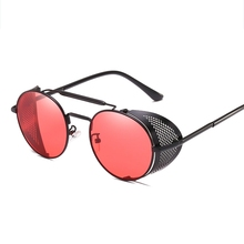 Steampunk Sunglasses Round Punk Metal Shields Sungl