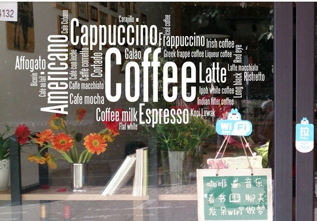coffee vinyl wall decal coffee lettering words collection mural art