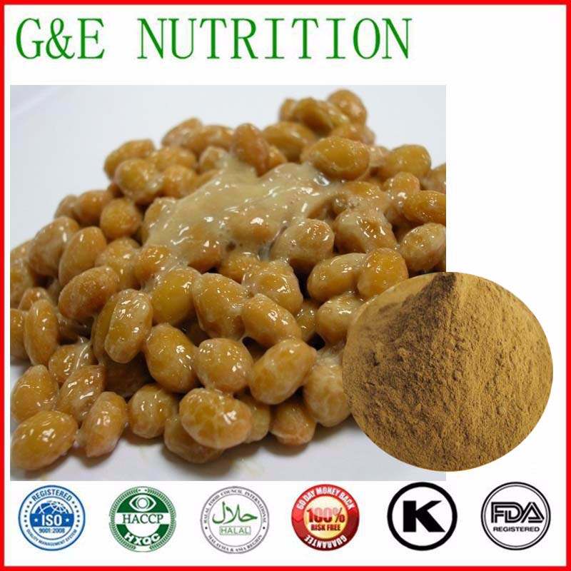 200g top quality Natto Extract/ vitamin K2(MK-7) with best price and free shipping