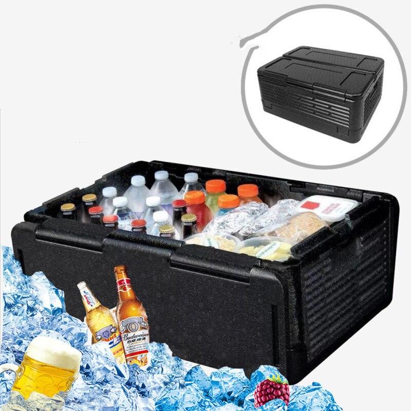 Folding Incubator Outdoor Picnic Mini Fridge 60L Large Storage Box Food Cooler Box Car Refrigerator Portable Fridge Camping