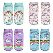 Harajuku/милые носки с единорогами для женщин; забавные носки с 3D принтом для беременных; носки для беременных; сезон зима-осень-весна