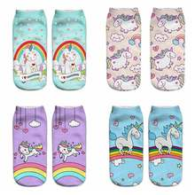 Harajuku Cute Unicorn Socks Women Funny 3D Print Socks For Pregnant Maternity Sokken Winter Autumn Spring(China)