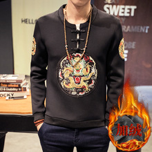 2017 Real Sale Militar Men's Costume Art Wholesale Large Chinese Clothing Dragon Robes Complementor Set Head With Velvet Jacket