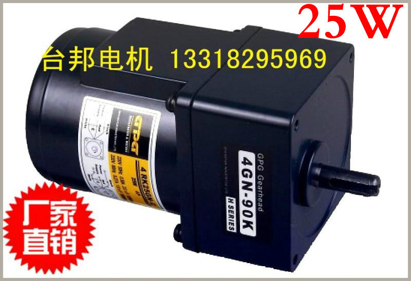Ac motor speed adjustment motor reversible motor gear Reversible ac motor