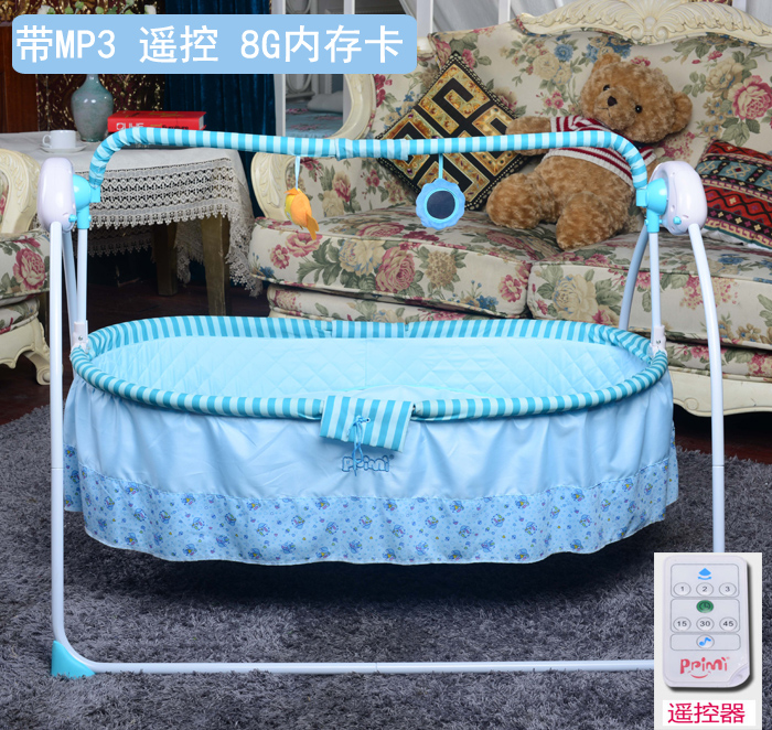 Mother & Kids ... Baby Furniture ... 32282188356 ... 4 ... Hot Sale Baby Intelligent Electric Rocking Chair Electric Crib Baby Bed Electric Swing Baby Bed Modern Rocking Chair ...