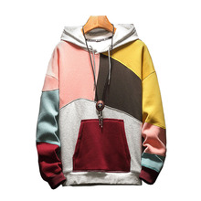 Plus Size Patchwork Contrasted Color Casual Hooded Shirt Men High Quality Mens Hoodies Sweatshirts  Pullover Hip Hop Streetwear