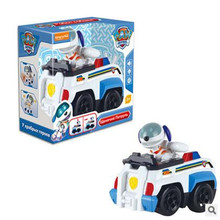 plastic robot dog patrol third generation universal electric music light kids toys gifts AliExpress explosion models