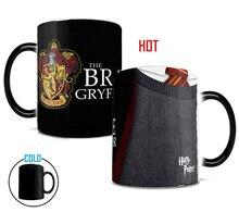 Hogwarts Gryffindor Slytherin Hufflepuff tazas taza tazas taza de café hogwarts Ravenclaw calor revelan