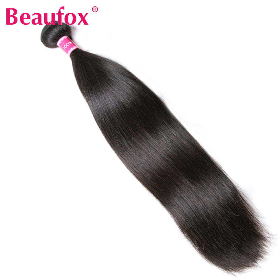 Human Hair Brazilian Straight Hair Weave Bundles Extension Natural Jet Black