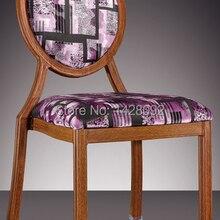 Круглый задний Деревянный алюминиевый стул для банкета LQ-L7815