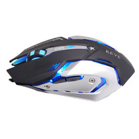 Cobra Sports Game Mouse 4 Color Breathing Light Metal Chassis Mechanical Aggravated Silent Mute Gaming Mouse