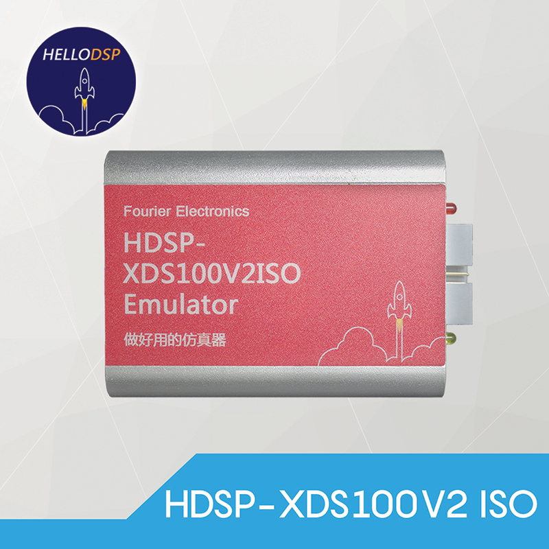 TI DSP Simulator HDSP XDS100V2ISO Strong Electrical Isolation Does Not Support CCS3