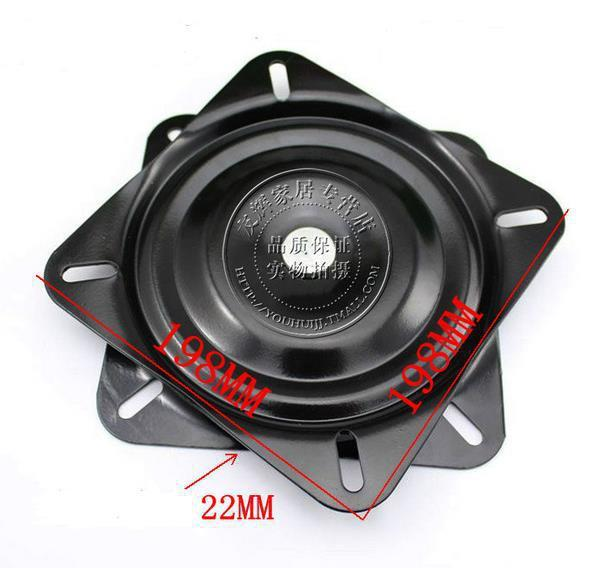 Freeshipping 8inch/198MM Universal Furniture Square Iron Turntable TV Chair Swivel Plates Sofa Turntable