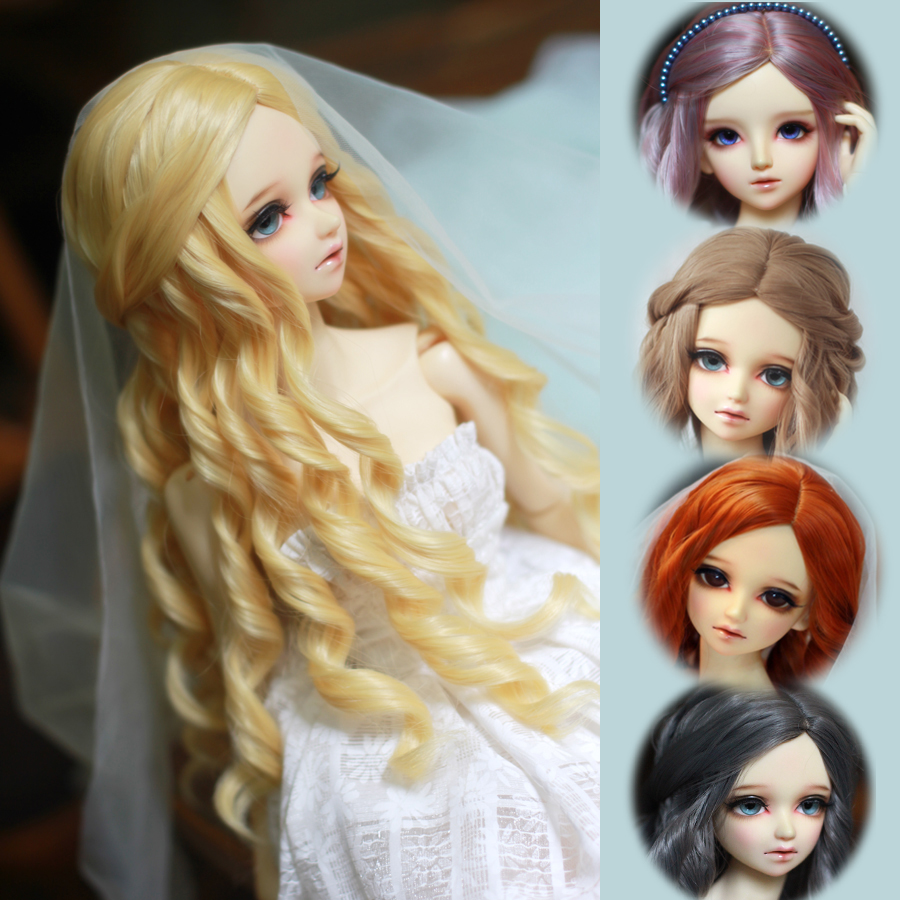 1/3 8-9Bjd SD Doll Wig High Temperature Wire Long Fashion Nobility Big Wavy BJD Super Dollfile Hair Wig uncle 1 3 1 4 1 6 doll accessories for bjd sd bjd eyelashes for doll 1 pair tx 03
