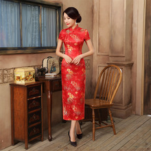 Fashion Summer Long Satin Cheongsam China Qipao Wedding Oriental Clothes Women Chinese Traditional Style Dress Red Qi Pao