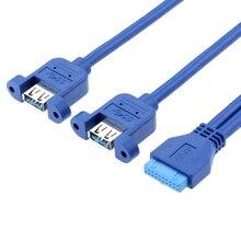 0,5 м 19pin клемма женского типа двойной USB 3,0 кабель порта материнская плата 20 P USB C до 2 USB3.0 разветвитель кабеля с винтами отверстий