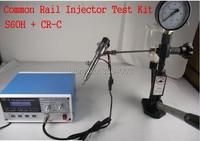 CR C multifunction diesel common rail injector tester + S60H Nozzle Validator,Common rail Injector tester tool