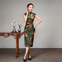 Vintage Lady Mandarin Collar Cheongsam Royal Slim Summer Short Sleeve Qipao Asian Women Casual Daily Chinese Dress Size M XXXL