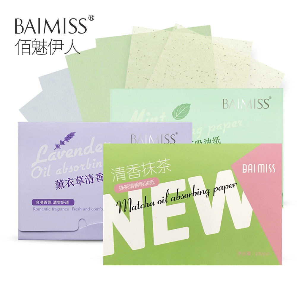 BAIMISS Oil Absorbent Paper 3PCS Oil Absorbing Sheets Deep Cleanser Oil Control Tool Black Head Remover Acne Treatment Face Care