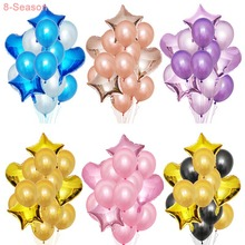 8-Season 14pcs Wedding Love Balloons Set Valentine Day Decorations Happy Birthday Party Decoration Kids Baloon Balon Balls