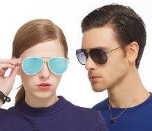 Male Women's Polarized Light Sunglasses Colorful Gradual Change Polarized Light Glasses Fashion Trend Sunglasses 2559