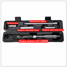 Magnetic spark plug torque wrench Set Car repair tool 3/8 5-60NM