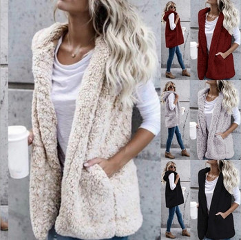 Pockets Cashmere Vest Winter Knitted Sweater Women  Long Cardigan  Sueter Mujer Tenygo Women New Solid Color Sleeveless Hooded