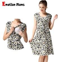 Emotion Moms maternity clothes Summer maternity dresses nursing dress Breastfeeding Dresses pregnancy clothes for Pregnant Women