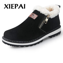 2019 2018 New Arrival Fashion Winter Men's Boots Wear Resistant Handmade Ankle Boots Warm Working Boot Zipper Men Casual Shoes(China)