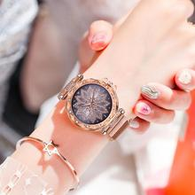 Women Lucky Flower Watch Luxury Diamond Female Wristwatch Ladies Rose Gold Stainless Steel Magnet Quartz Clock relogio feminino our discovery island starter activity book cd rom