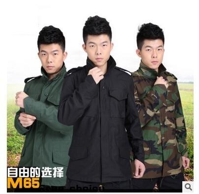 Envío libre, ejército táctico multicam uniforme militar hombres chaqueta, más tamaño capa M65, camuflaje, chaquetas Trinchera