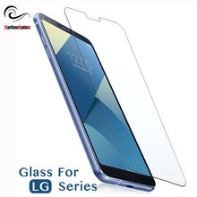 9H Tempered Glass Screen Protector For LG K10 2016 2017 G6 G7 ThinQ V30 Plus Q6 G4 G5 V20 V10 FRONT film Guard Case Bag Glass(China)