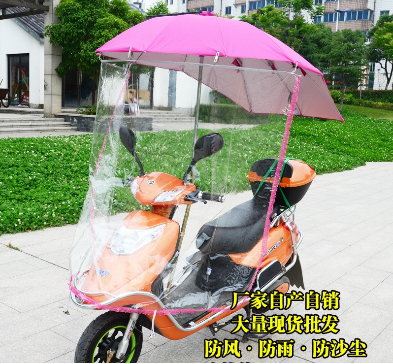 Fashion Electric Bicycle Umbrella Sun Rain Protection Battery Car