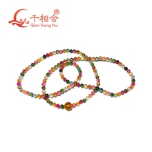 Colorful Natural Brazil tourmaline crytal necklace chain faceted round shape loose stone for gift