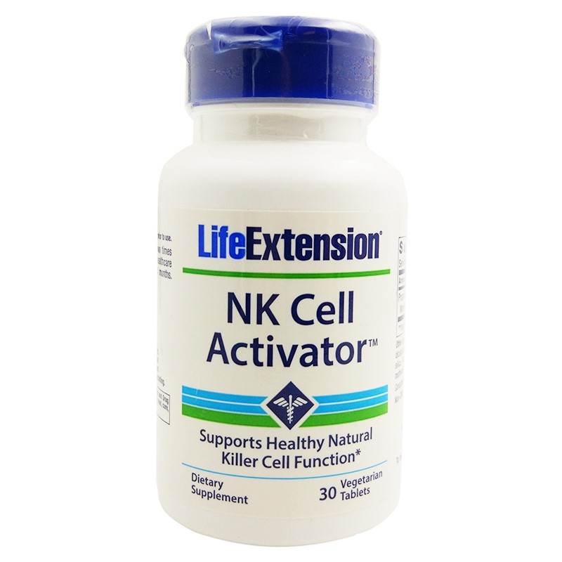 Free shipping nk cell activator 30 pcsFree shipping nk cell activator 30 pcs
