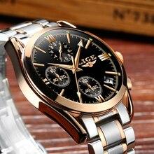 Relogio Masculino ליגע גברים למעלה מותג יוקרה צבאי ספורט שעון גברים של קוורץ שעון זכר מלא פלדה מקרית עסקים זהב שעון