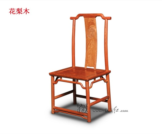 new classical and fashion rosewood armchair chinese retro solid wood