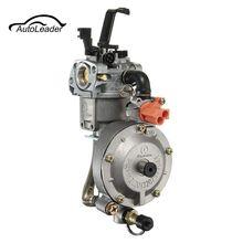 170F GX200 Replacement Dual Fuel Carburetor Carb For Water Pump Generator Engine