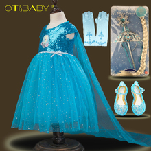 Children Girl Fantasia Princess Elsa Dress with Long Cloak Girls Tulle Sequin Party Ball Gown Kids Coaplay Snow Queen Costume