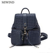 Miwind женщины рюкзак искусственная рюкзаки softback сумки Производитель сумка Повседневная мода рюкзаки девушки рюкзак WUB057