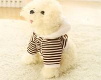about 35cm cartoon white squatting ted dog dresseed stripes cloth dog plush toy soft doll christmas gift b2895