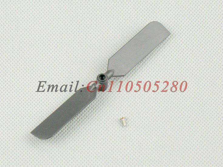 Wholesale  DH9053-21 tail wind leaf spare parts for Double Horse 9053 rc helicopter origin factory free shipping double horse dh 9116 spare parts charger charger box 9116 21 for dh9116 9053 9053b 9097 9100 9101 9104 9117 9118 rc helicopter