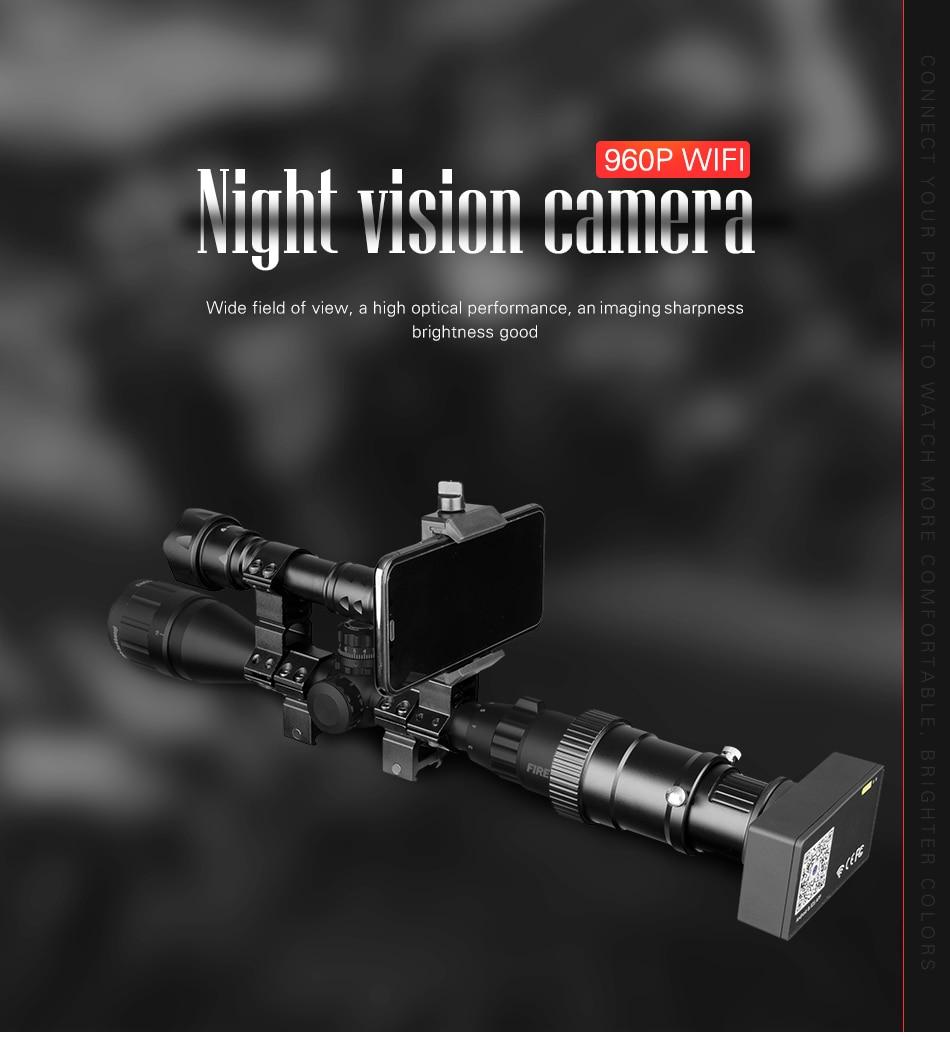 WIFI-夜视仪_01