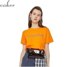 Caker Brand 2019 Women Brown PVC Waist Bag High Quality Transparent Waist Pack Drop Shipping