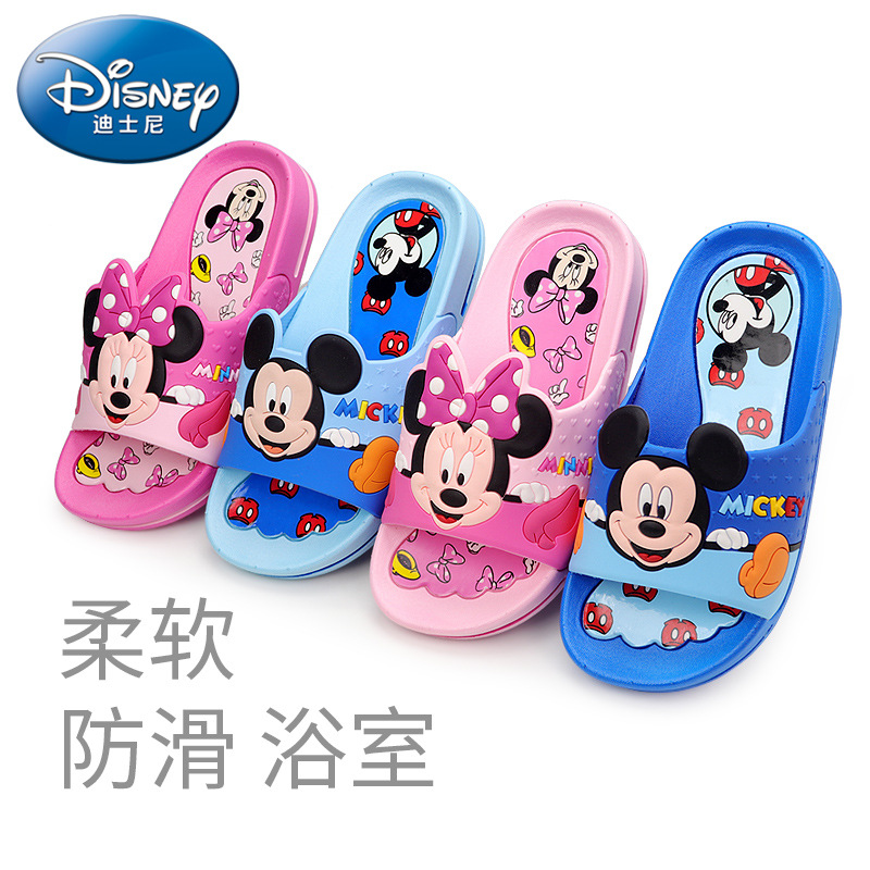 Girls Hot Sale 2019 Disney Shoes Baby Slippers Summer Cartoon Mickey Indoor Anti-skid Boy Baby Baby Cool Minnie Girls Slippers