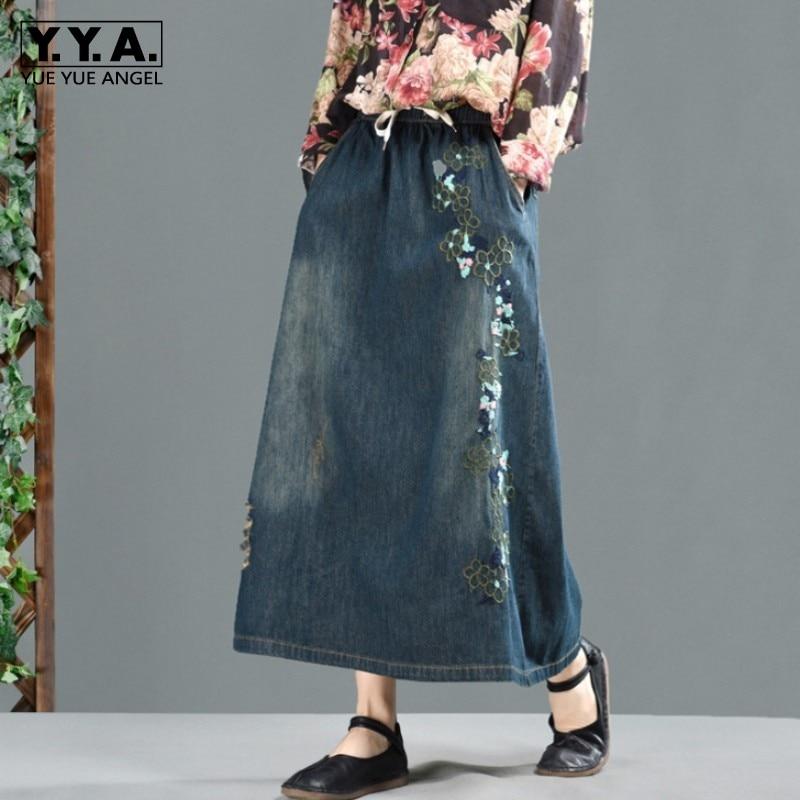 2019 nouveau Denim jupes femmes Vintage fleur broderie lâche Fit a-ligne longues jupes élastique taille cordon évider dames